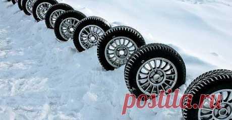 Сайт За рулем www.zr.ru - Статьи, новости, тесты, обзоры, обсуждения на форуме, фото, видео.                 До зимы совсем чуть-чуть. Пора готовить зимнюю резину.
