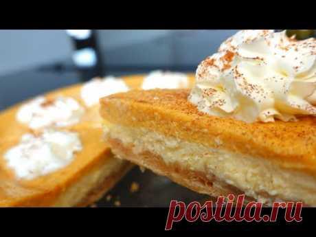 Тыквенный пирог с творогом. ( Рецепт нежнейшего тыквенного пирога ) - YouTube Готовим нежнейший пирог с тыквой и творогом. Просто тает во рту! Очень  красиво смотрится в разрезе. База ( на 2 пирога 20 см ) Масло сливочное 115 гр.  Мука 180 гр.  Сахар 1 ст л.  Соль 1/2 чл.  Вода ледяная 50 мл. ( у меня ушло меньше )