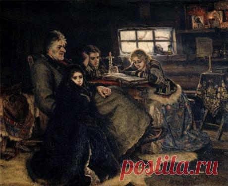 Опальный граф Меншиков с семьей в ссылке. Город Берёзов Тобольской губернии