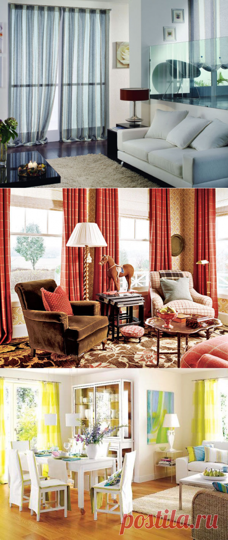 Подбираем цвет штор для маленькой гостиной.: публикации и мастер-классы – Ярмарка Мастеров