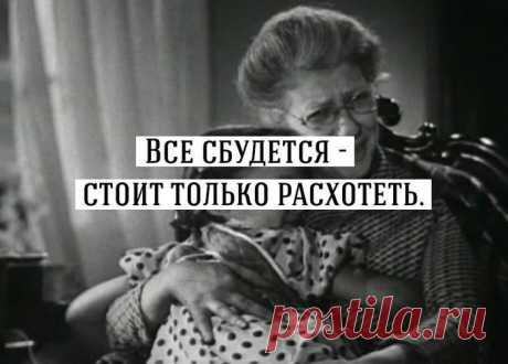Цитаты Фаины Раневской в картинках