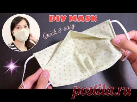 Новый дизайн - ОЧКИ НЕТ ТУМАНА - Очень быстрое и простое руководство по пошиву 3D-маски для лица