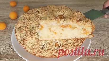 Ароматный и очень вкусный абрикосовый пирог! Гармоничный РЕЦЕПТ!