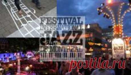 Сегодня 29 июня памятная дата Международный фестиваль джаза в Монреале