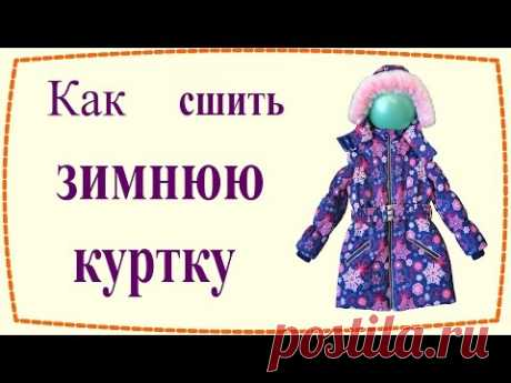 Como coser uteplennuyu la cazadora invernal \/ How to sew insulated winter jacket