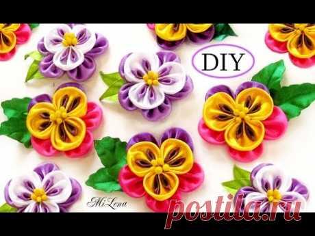 DIY Pansies / Анютины глазки из атласной ленты, МК / DIY Kanzashi flowers
