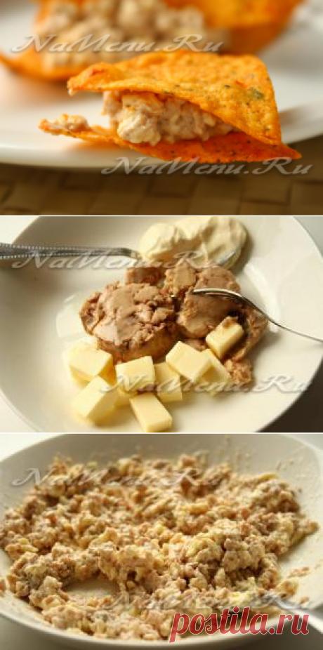 Сырная закуска на чипсах с печенью трески