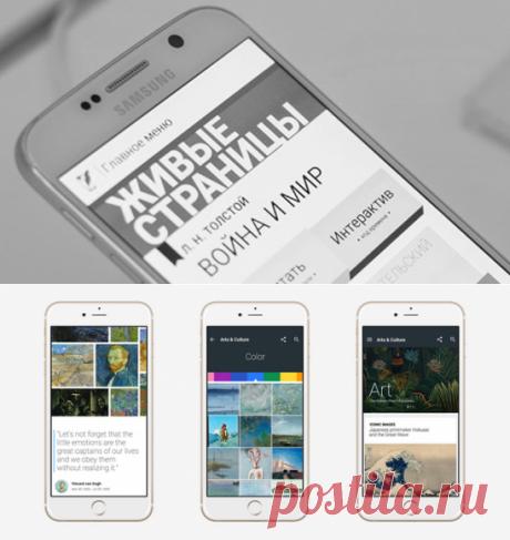 50 приложений, каналов и книг для тех, кто любит узнавать новое   Блог издательства «Манн, Иванов и Фербер»