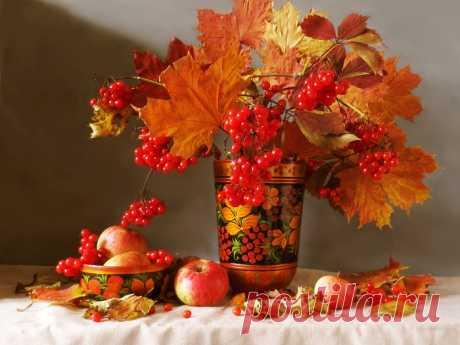 Натюрморты Рыжая осень