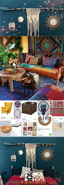 Пример преображения обычной комнаты в модную спальню в стиле бохо | Decoro- быт станет уютом | Яндекс Дзен