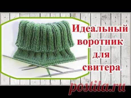 Воротник - гольф спицами сверху с ложной кеттлевкой горловины (knit sweater neckband)