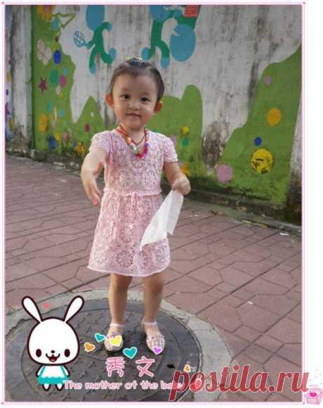 Розовое детское платье мотивами. Крючок.