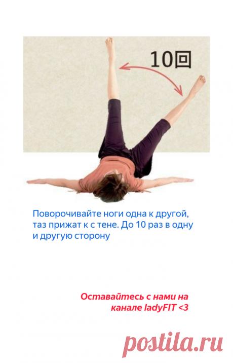 «Растяжка у стены» для негибких и полных людей: Красивые икры ног, бедра и колени за 3 минуты в день | LadyFIT | Яндекс Дзен