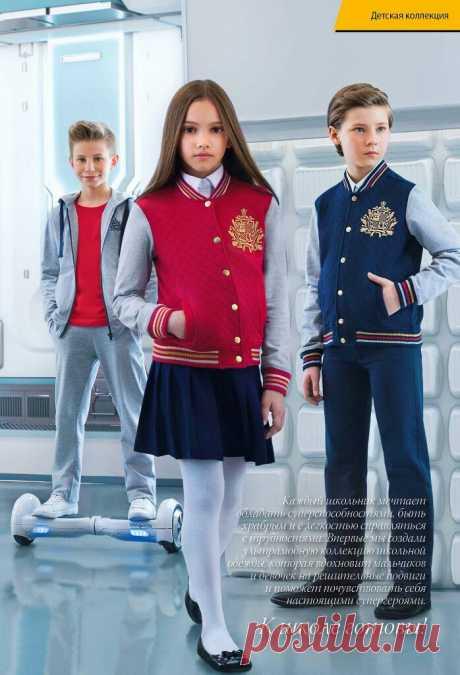 Фаберлик  в 11 каталоге предоставляет новую коллекцию школьной формы для школьников