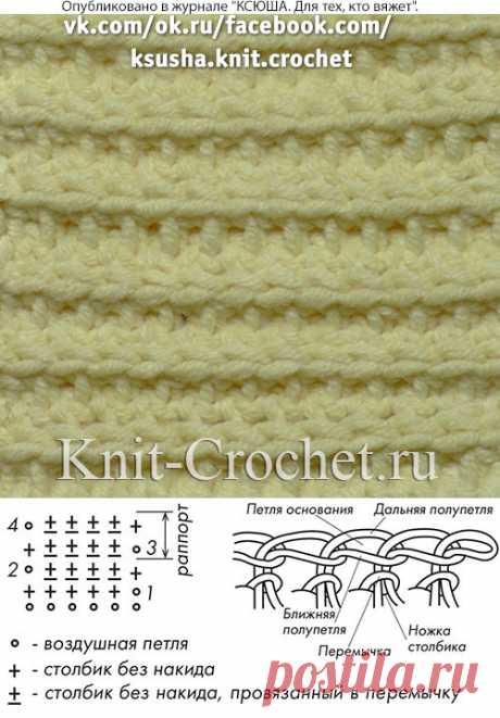 Плотный, мелкораппортный узор для вязания крючком.