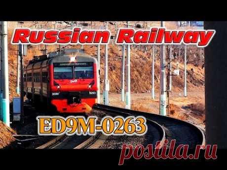 Electric Train ED9M-0263 / Электропоезд ЭД9М-0263 - YouTube