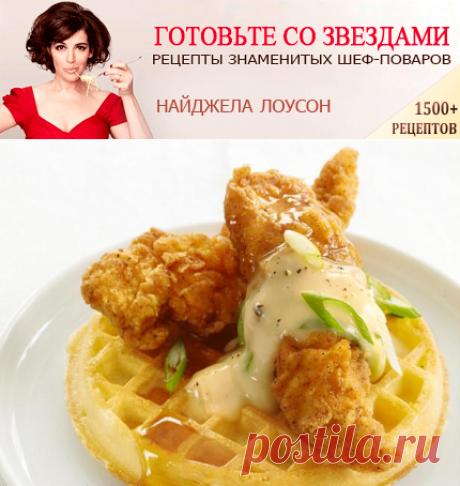 Бельгийские вафли с курицей, пошаговый рецепт с фото   Гранд кулинар