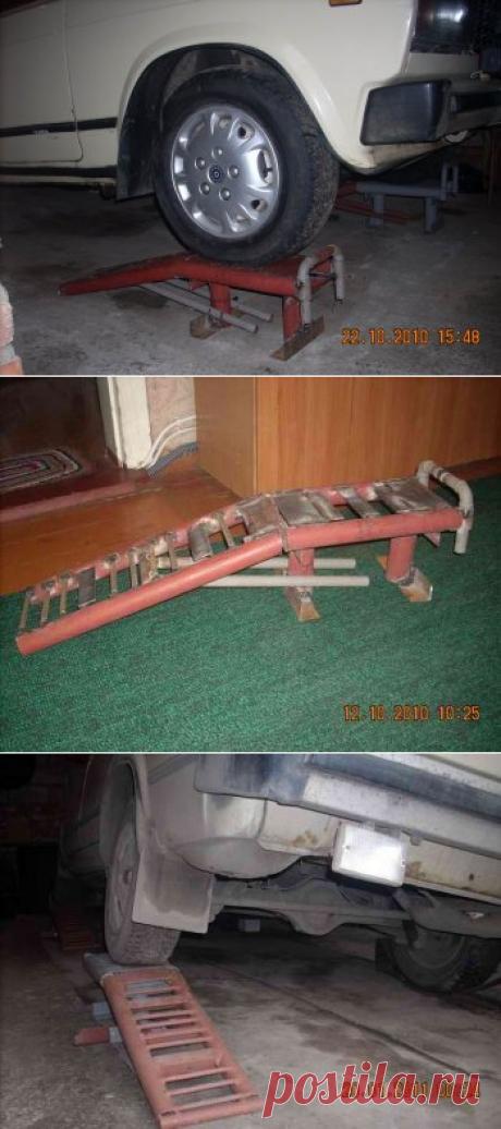 Самодельная мини-эстакада для ремонта авто — Своими руками