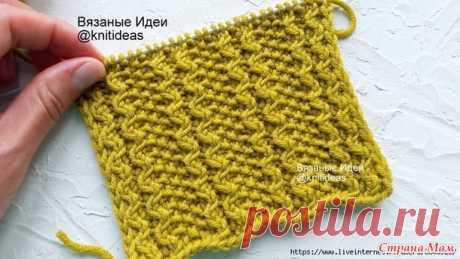Красивый узор из жгутов и жемчужной вязки - Вязание - Страна Мам