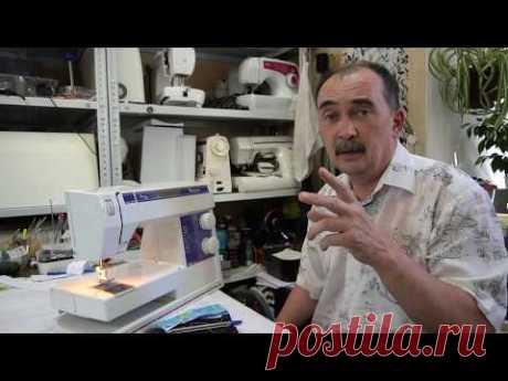 Как шить без пропусков трикотаж, тонкие и стейчевые ткани?