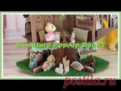 Miniature Pop-Up Books (^_^)