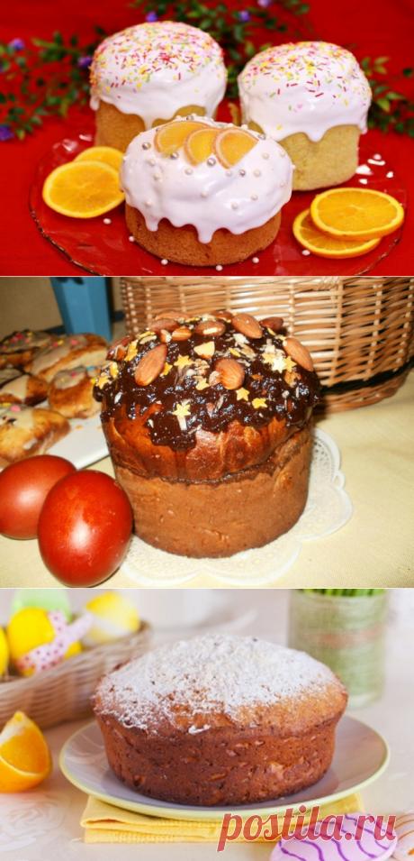Творожно-апельсиновый кулич (3 способа)