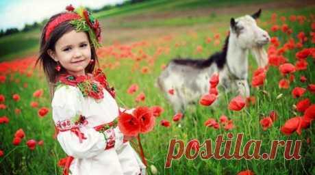 Вітаймось по-українському!