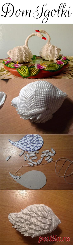 Как сделать фигурку лебедя из бисера: схема и примеры