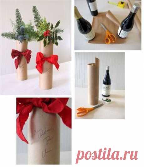 Отличные идеи праздничной упаковки презентов «с градусом» — Делаем руками