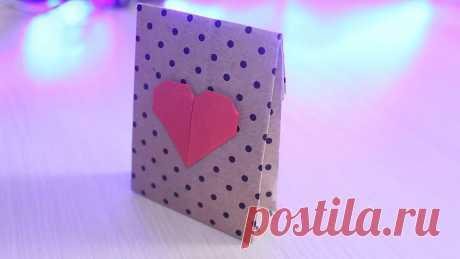 Как сделать пакет из бумаги для упаковки подарка