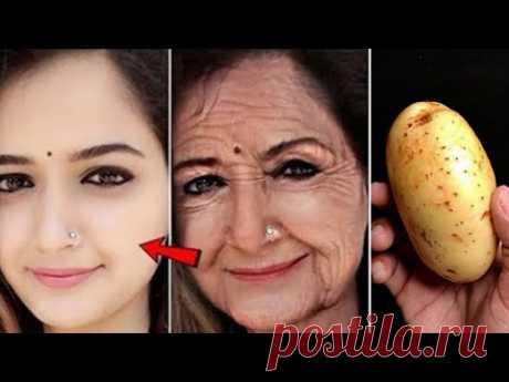 Секрет молодых индийских женщин !!  Антивозрастная маска для лица, выглядеть на 10 лет моложе себя !