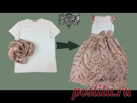 Как сшить домашнее платье из футболки и ткани без выкройки за 10 минут