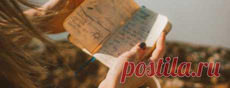Привычка со школы: допустил ошибку — скорее исправь, пока никто не заметил. Но психологи считают, что ошибки способны многое о нас рассказать. Незначительные оговорки часто бывают информационными сигналами от подсознания. Обратив на них внимание, можно увидеть ситуацию под другим углом и лучше понять себя. Книга «Дневник как путь к себе» (mif.to/fdkps) рассказывает несколько любопытных историй о «говорящих» ошибках и о том, как сделать ошибки помощниками.