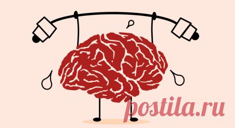 Как запомнить сложный материал? Приемы эффективного запоминания. Пройдите тест | Финансы и аналитика в ИТ-сфере | Яндекс Дзен