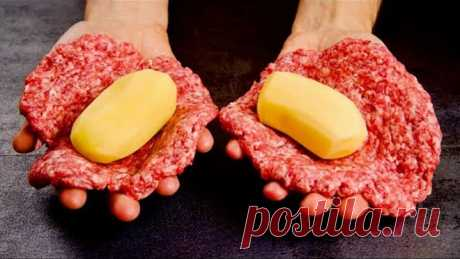 Что приготовить из картошки и фарша? Целых 6 рецептов, в которые вы влюбитесь!
