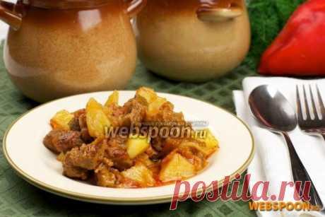 Горшочки с мясом и картофелем  Готовим горшочки с мясом свинины и картофелем в духовке  Порционные горшочки очень удобная кухонная утварь. Любое блюдо в порционных формах выглядит всегда более празднично, поэтому готовить в них очень приятно, так как даже самое простое блюдо будет очень эффектно и аппетитно!   Горшочки бывают двух видов: покрытые внутри (то есть гладкие) и ничем не покрытые — глиняные. В первых вы получаете блюдо приготовленное порционно без особых изменен...