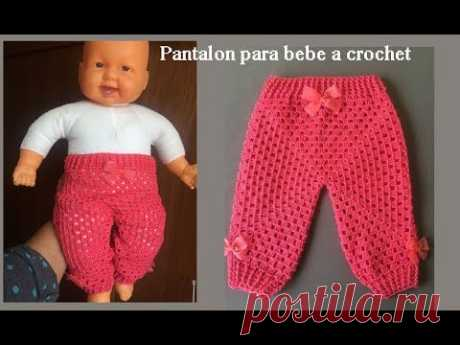 Pantalón para bebe a crochet todas las tallas  ( recién nacido)