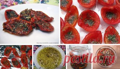 Итальянский деликатес: Вяленые пряные помидоры «По Имперски»