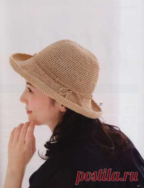 Шляпка с полями крючком
