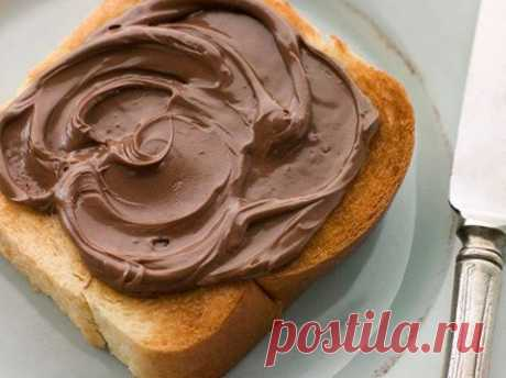 DOMAĆA NUTELLA BEZ ADITIVA. ZDRAVIJA OD KUPOVNE A DOBIJETE 1.5 KG NUTELLE!!! ~ Veseli recepti