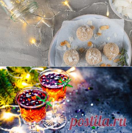10 интересных новогодних блюд, которые не влетят вам в копеечку - Лайфхакер