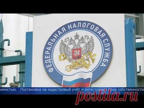 С 1 января в России вступают в силу нововведения, которые касаются оформления многих документов