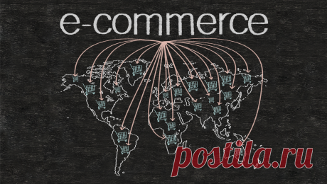 Types of E-commerce in Simple Terms Have you ever bought anything online? Or maybe you sold an item yourself on a website? If your answer is yes, then you have participated in e-commerce.