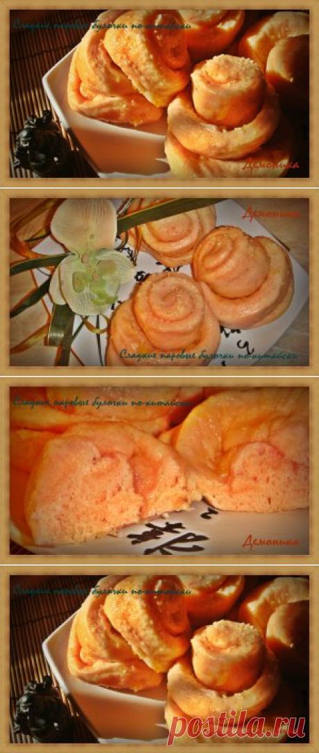 Сладкие паровые булочки по-китайски - кулинарный рецепт