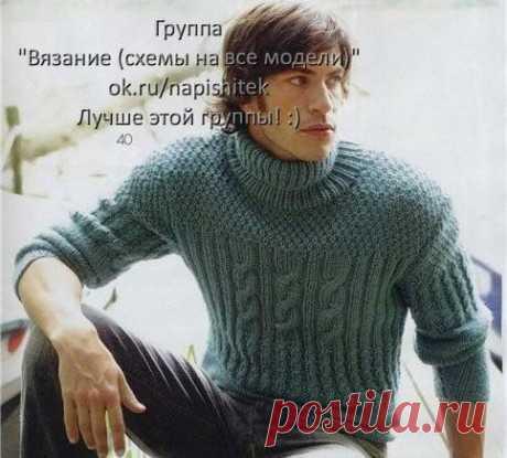 Мужской свитер из Verena | Клубок