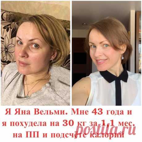 -30 кг: ПРАВИЛЬНЫЙ УЖИН – какой он. Покажу свои ТАРЕЛКИ   Азбука изящества   Яндекс Дзен