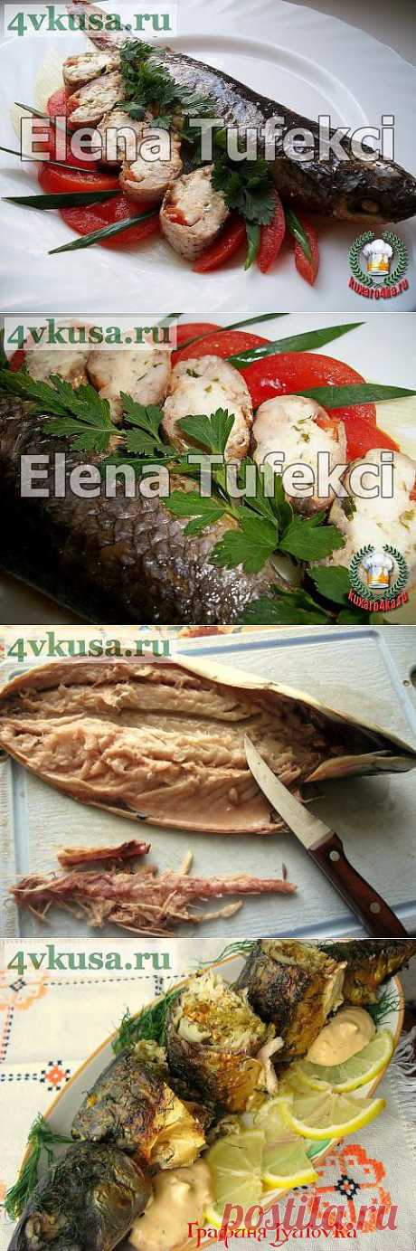 «Фаршированная рыба в горчичном соусе» | 4vkusa.ru