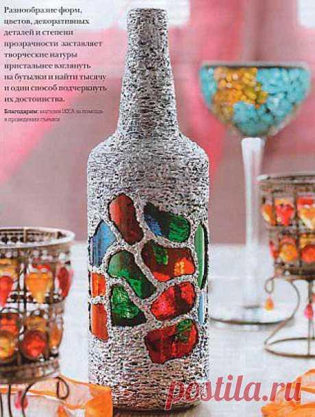 Бутылка Венеция