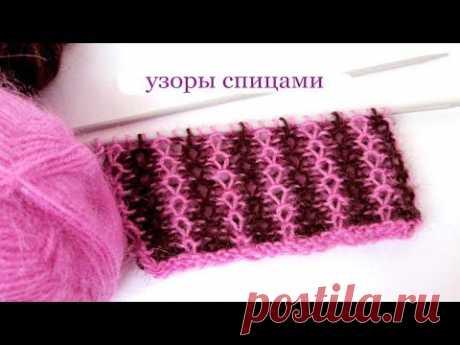 Вязание-спицы> 62 Узоры спицами два цвета