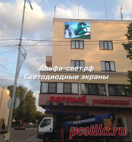 Светодиодные экраны в Санкт-Петербурге  https://альфа-свет.рф/svetodiodnye-ekrany-tablo-spb/  #светодиодныйэкран #ledэкран #уличныйэкран #светодиодныйэкранспб #ledэкранспб #наружнаяреклама #наружнаярекламаспб #уличныйэкранспб